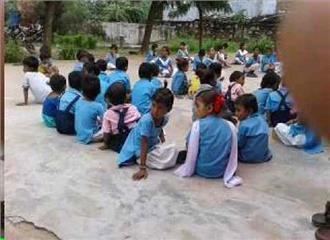 प्राथमिक विद्यालयों में मूल्यों की शिक्षा