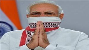 प्रधानमंत्री बनने के बाद मोदी गृहराज्य गुजरात के 10 वें दौरे पर