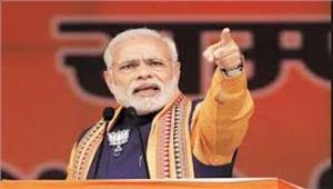 पीएम मोदी नेभ्रष्टाचार को लेकर कांग्रेस पर हमला बोला