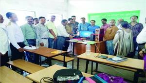 जिले में प्रथम डिजिटल संकुल का शुभारंभ