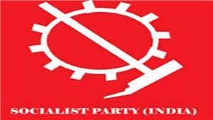 रेलवे स्टेशनों के निजीकरण के विरोध में सोशलिस्ट पार्टी देश भर में जागरूकता अभियान चलाएगी