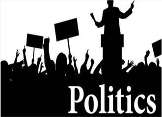 उकसावे की राजनीति