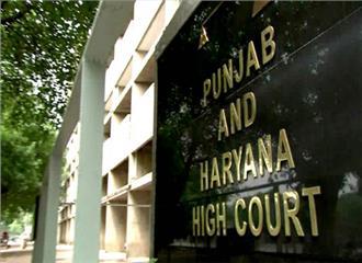 पंजाब एवं हरियाणा उच्च न्यायालय ने लगाई जुनैद हत्या मामले में अदालती कार्यवाही पर रोक