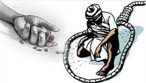 पंजाब  किसान ने की आत्महत्या