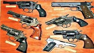 विशेष आईडी नंबरहथियारों के लिए जारी होगा