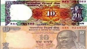 जल्द ही 10 रुपये के नए नोट जारी होंगे पुराने नोट भी प्रचलन में रहेंगे
