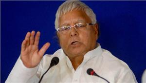 लालू का भाजपा पर तंज मैं मेरे परम प्यारे 'राम' से वोट नहीं मांगता