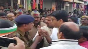 रायबरेली में मारपीट करने पर कांग्रेस एमएलसी समेत 15 के खिलाफ मुकदमा दर्ज
