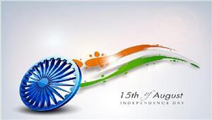 झारखंडहर्षोल्लास के साथ मनाया गया स्वतंत्रता दिवस