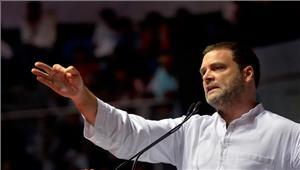 आतंकवाद केखिलाफ रणनीतिक एवं निर्णायक कार्रवाईहोराहुल गांधी
