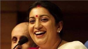 राहुल पर लांछन लगाने के लिए माफी मांगे स्मृति  कांग्रेस