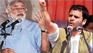 राहुल ने भ्रष्टाचार को लेकर मोदी परहमला बोला