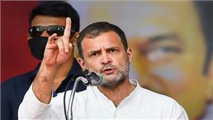 भाजपा भय की विचारधारा में विश्वास करती है  राहुल गांधी