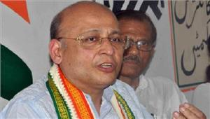 यूपी में कांग्रेस के खराब प्रदर्शन के लिए राहुल दोषी नहीं  सिंघवी