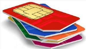 बिना पहचान पत्र के मोबाइल कनेक्शन नहीं दिये जाएंगे
