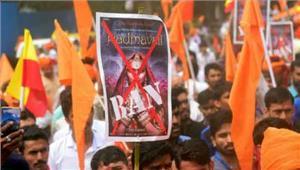 पद्मावत के विरोध में सर्व समाज की महिलाएं निकालेंगी स्वाभिमान रैली