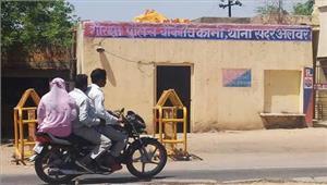 राजस्थान सरकार का प्रयोग 'गौरक्षक पुलिस चौकी'