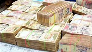 8 लाख के पुराने नोट बरामद 2लोगों को कियागिरफ्तार