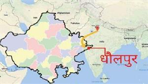 राजस्थानधौलपुर विधानसभा उपचुनाव में बीजेपीको बढ़त