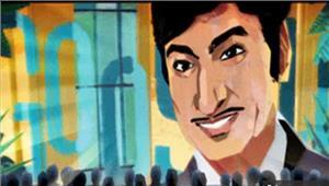 गूगल नेकन्नड़ सुपरस्टार राजकुमारको याद किया