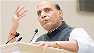 नकली मुद्रा आतंकवाद की वृद्धि में योगदान  राजनाथ