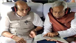 बाढ़ की स्थिति परगृहमंत्री राजनाथसिंह नेनीतीश कुमार से बात की