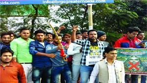 पद्मावती के विरोध में राजपूत उत्थान सभा ने परीचौक पर किया प्रदर्शन