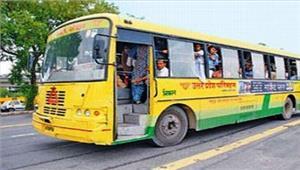 रोडवेज बसों में महिलाओं ने उठाया निशुल्क सेवा का लाभ