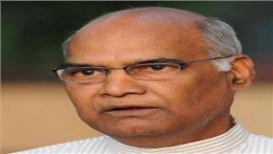 कोविंद ने मानसिक रोगियों की बढ़ती संख्या पर चिंता जताई