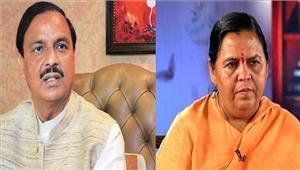 राम मंदिर मामलाकई मंत्रियों ने सुप्रीम कोर्ट के फैसले कास्वागत किया