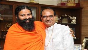 रामदेव नेशिवराज सिंह चौहान से मुलाकात की
