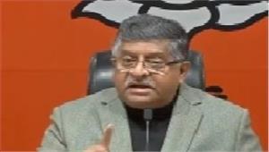 रविशंकर ने सुप्रीम कोर्ट के फैसले कोसंवैधानिक मूल्यों की जीत बताया