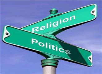 धर्म और सम्प्रदाय के नाम पर राजनीति