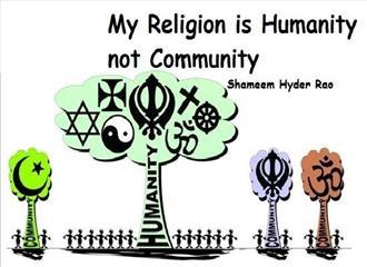 धर्म के खेल धर्म से खेल