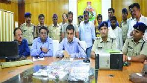 अंतर्राष्ट्रीय 13 आरोपी पुलिस गिरफ्त में लॉटरी लगाने के नाम पर व केबीसी में ईनाम जीतने के नाम पर करते थे ठगी