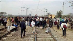 जाट समुदाय ने सड़क और रेल सेवा बाधित की