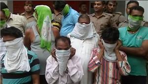 आवासीय सेक्टर में भाजपा नेता के संरक्षण में चल रही थी मुजरा पार्टी