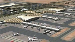 सऊदी अरब रियाद अंतर्राष्ट्रीयहवाईअड्डे परबैलिस्टिक मिसाइलसे हमला