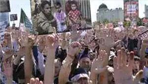 रोहिंग्या मुस्लिमों पर ज़ुल्म के खिलाफ विरोध प्रदर्शन