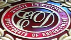रोजवैली घोटाला  ईडी ने जब्त किए 40 करोड़ के जेवरात व हीरा