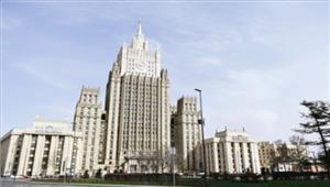 रूस  चाकू से हमले में  8 घायल