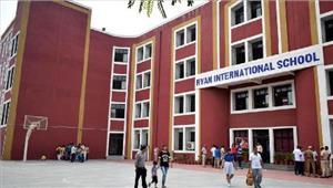 प्रद्युम्न हत्या दस दिन बाद खुला रायन इंटरनेशनल स्कूल