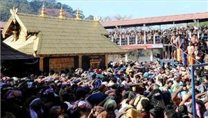 सबरीमाला मंदिर काक्षतिग्रस्त तीन गिरफ्तार