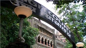सहारा समूह की एंबी वैली नीलाम होगीबंबई उच्च न्यायालय