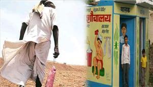 सहारनपुर जिले के 230 गांव हुए खुले में शौच से मुक्त
