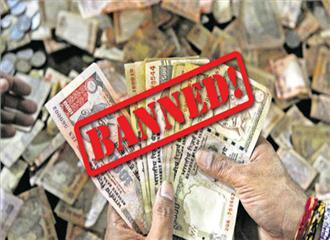 नोटबंदी  अब संघ-भाजपा के कीमत चुकाने की बारी