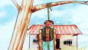सतना कृषक नेकी आत्महत्या