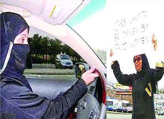 सउदी अरब की महिलाएं अब चला सकेंगी वाहन