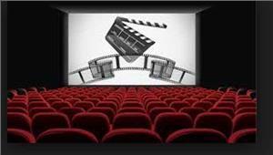 सऊदी अरब अगले साल से सिनेमा को लाइसेंस देगा