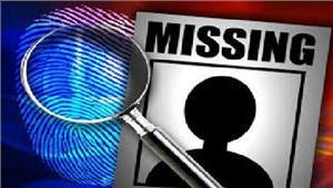 स्कूल पढने गया 12वीं का छात्र 24 घंटे बाद भी लापता